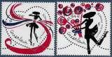 miniature FRANCE 2020 : yt **** **/mnh # Coeurs griffés - Guerlain