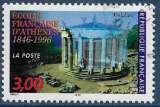 miniature FRANCE 1996 : yt 3037 Oblitéré/Used # Temple de la Tholos