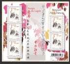 Année 2011 : Bloc feuillet F 4531 ** Année lunaire Lapin