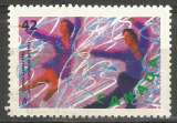 miniature Canada - 1992 - Y&T n° 1230 - Obli. - Danse sur glace - Jeux Olympiques d'hiver 1992 - Alberville