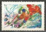 miniature Canada - 1992 - Y&T n° 1231 - Obli. - Hockey sur glace - Jeux Olympiques d'hiver 1992 - Alberville