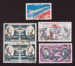 miniature France 1971-76 PA  Y&T  46 - 47 - 48 - 49 (o)   cote 2,25,€ - Y&T 46 : 2 timbres se tenant