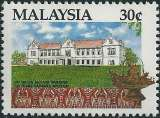 miniature Malaisie - Y&T 466 ** - MNH
