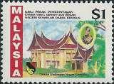 miniature Malaisie - Y&T 484 ** - MNH