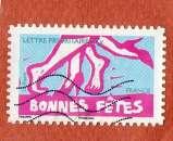 miniature France2008:A 245 jambes de danseurs bonnes fetes  oblitéré