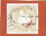 miniature France2014 : 4832 lustre zénith coeur de baccarat   oblitéré