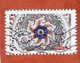 miniature France2014 : AA928 céramique  Mouvement en spirale  oblitéré