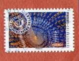 miniature France2014 : AA929 spirographe  Mouvement en spirale  oblitéré