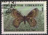 miniature Faune insectes - Papillons -  Parnassius delphius styx Strg