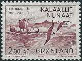 miniature Groenland - Y&T 125 ** - MNH