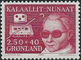 miniature Groenland - Y&T 130 ** - MNH