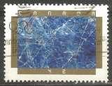 miniature Canada - 1992 - Y&T n° 1274 - Obli. - Sodalite - Minéraux - Commission géologique