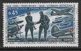 miniature FRANCE 1969 YT 1606 oblitéré - Escadrille Normandie-Niemen