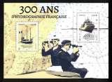 miniature France 2020 bloc feuillet Y&T ** 300 ans d'hydrographie française - mers à la carte