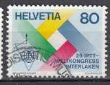 miniature Suisse 1985  Y&T  1232  oblitéré