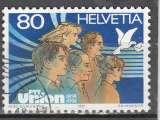 miniature Suisse 1992  Y&T  1382  oblitéré