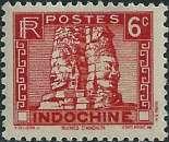 miniature Indochine - Y&T 160** - MNH