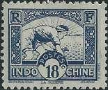 miniature Indochine - Y&T 162B** - MNH