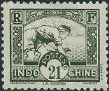 miniature Indochine - Y&T 164** - MNH