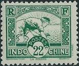 miniature Indochine - Y&T 164A** - MNH