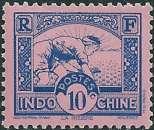 miniature Indochine - Y&T 216** - MNH