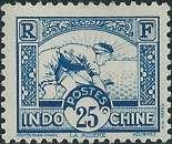 miniature Indochine - Y&T 217** - MNH