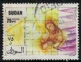 miniature Soudan 1988 Oblitéré Used Oral rehydration Child's Health Santé de l'enfant Réhydratation orale SU