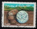 miniature France 2010 Oblitéré Used Saveurs de nos Régions Fromage Fourme d'Ambert Y&T 453 SU