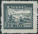 miniature Chine - Y&T 21B NSG - No Gum