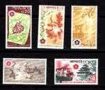 miniature MONACO 1970 SERIE  N° 822  * A 826 *