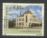 Luxembourg 2005 - YT n° 1616 - Fabrique de chaussures - Bâtiment
