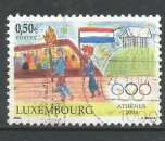 Luxembourg 2004 - YT n° 1592 - Jeux olympiques d'Athènes