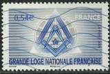 miniature France 2006 - 3993 oblitéré .