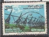 miniature Inde 1982  Y&T  706  oblitéré