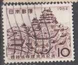 miniature Japon 1964  Y&T  773  oblitéré