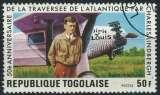 miniature TOGO 1977 OBLITERE N° 896