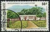 miniature TOGO 1977 OBLITERE N° 900