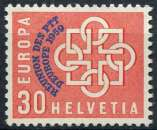SUISSE 1959 NEUF** MNH N° 632