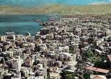miniature BEIRUT (Beyrouth) : Panorama et le Port - Affr Philatélique