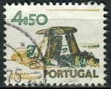 miniature PORTUGAL 1974 OBLITERE N° 1224