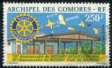 miniature COMORES  _  Y & T  :  PA  N°  66  o  -  Cote  :   8,00  €