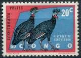 miniature CONGO 1963 NEUF** MNH N° 482