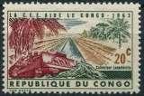 miniature CONGO 1963 NEUF** MNH N° 507