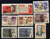 miniature RUSSIE - 3220/3227** -  HÉROS DE L'UNION SOVIÉTIQUE