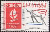 miniature P247 - Y&T n° 2633 - oblitéré - JO Albertville - Patinage artistique - 1990 - France