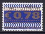 miniature TIMBRE OBLITERE DES PAYS-BAS - TIMBRE DESTINE AU COURRIER DES ENTREPRISES N° Y&T 1892