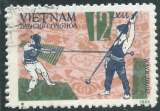 miniature Vietnam du Nord - Y&T 0494 (o)