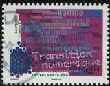 miniature France 2014 Oblitéré rond Used La Nouvelle France Industrielle Transition Numérique Y&T 1058 SU