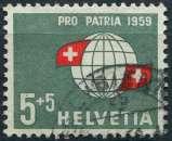 SUISSE 1959 OBLITERE N° 625