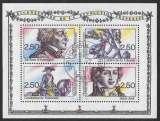 miniature FRANCE 1991 YT 2700 à 2703 en Bloc feuillet n° 13 oblitéré Paris 8-7-91